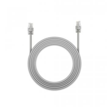 Reolink Ethernet kabel 18 meter